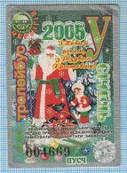 UKRAINE Chernigov Chernigiv Santa Christmas New Year.Trolley Bus. Transport  Pupil Ticket For The Month Of JANUARY 2005 - Abonnements Hebdomadaires & Mensuels