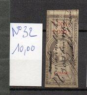 DT175P FRANCE 1 TIMBRES OBL FISCAL FISCAUX REVENUE REVENUES EFFETS COMMERCE N°32 NAPOLEON III - Revenue Stamps