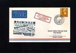 Hong Kong 1977 Cathay Pacific Flight Hong Kong - Osaka - Hong Kong (...-1997)