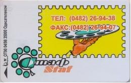 ODESSA : OD31 14S 1680 Yellow Stamp+dial    OT90 USED (Printed:5000) - Ukraine