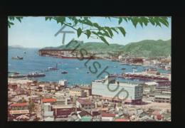 Japan - Nippon - New Nagasaki Hotel [AA36 2.522 - Non Classés