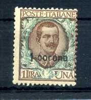 1921-22 DALMAZIA N.6 * - 8. Occupazione 1a Guerra