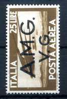 1945-47 VENEZIA GIULIA AMG-VG POSTA AEREA N.7 MNH ** - 7. Trieste
