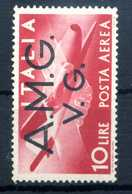 1945-47 VENEZIA GIULIA AMG-VG POSTA AEREA N.5 MNH ** - 7. Trieste