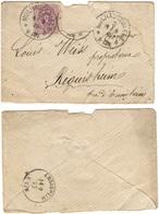 ALLEMAGNE REICH 31 (o) Brief Lettre Cover 1875 Cachets Mulhouse Mulhausen Ensisheim --> Réguisheim - Covers & Documents