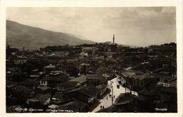 CPA SKOPJE General View MACEDONIA SERBIA (709178) - Macédoine