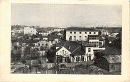 CPA SKOPJE Ecole Franco-Serbe MACEDONIA SERBIA (709184) - Macédoine