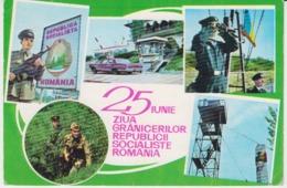 Romania - Border Police, Border Guards, Unused - Patriotiques
