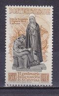 Italie, N° 515, S Caterina, Neuf*, Cote 14€  ( W1910/059) - 6. 1946-.. Repubblica