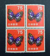 Japan 1956 SG.668/SC#622/Mi.654/Yt.577 75Y Great Purple Emperor Butterfly Block Of 4 Mint MNH. - Neufs