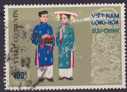 Vietnam Scott   373 Used VF - Vietnam