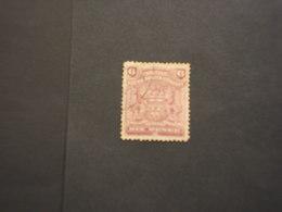 AFRICA DEL SUD - 1898/908  STEMMA  6 P. - TIMBRATO/USED - Africa Del Sud-Ovest (1923-1990)