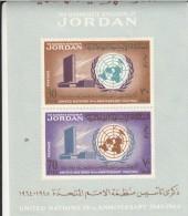 Jordania Hb 17 Mancha En La Goma - Jordania