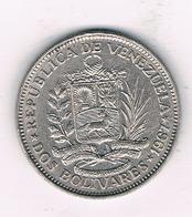 2 BOLIVARS 1967 VENEZUELA /1556/ - Venezuela