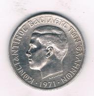 5 DRACHME 1971 GRIEKENLAND /1558/ - Grèce