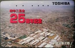 Telefonkarte Japan - Werbung - Toshiba - Luftaufnahme - 110-011 - Japan