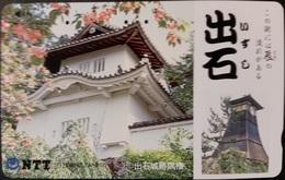 Telefonkarte Japan - Gebäude - 331-070 - Japan