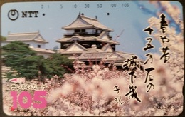 Telefonkarte Japan - Gebäude - 370-034 - Japan