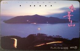Telefonkarte Japan - Landschaft - 411-034 - Japan