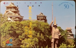 Telefonkarte Japan - Landschaft - Denkmal - 390-067 - Japan