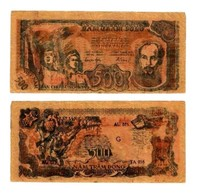 VIETNAM - 500 DONG - VERY FINE - RARE NOTE - 1948 - WPM N°31 VIET NAM - Viêt-Nam