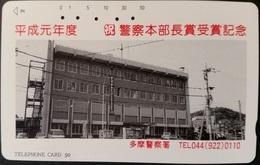 Telefonkarte Japan - Werbung - Gebäude -  110-45 - Japan