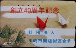 Telefonkarte Japan - Werbung - Origami -  110-36 - Japan