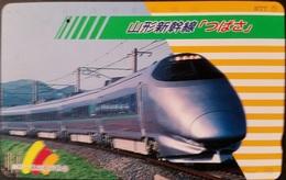 Telefonkarte Japan - Eisenbahn , Railway-  411-106 - Japan