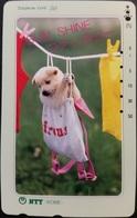 Telefonkarte Japan - Hund , Dog - 330-298 - Japan