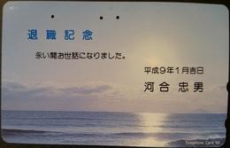 Telefonkarte Japan - Werbung - Landschaft,landscape - Sonne,sunrise - 110-129 - Japan