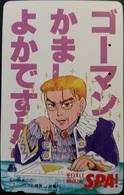 Telefonkarte Japan - Werbung - Wochenmagazin - 110-144213 - Japan