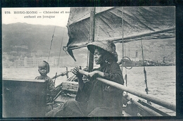 China - Hong Kong - Chinoise Et Son Enfant En Jonque - 1900 - Chine (Hong Kong)
