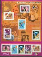 France 2001 - Millenium (Nr.3) - Communication - BF 35, Neuf**, Non Plie - Blocs & Feuillets