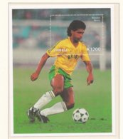 Zambia Souza Romario Souvenir Sheet MNH/** (M37) - Voetbal