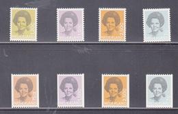 Nederland 1981 Koning Beatrix In Zwart: Nvph Nr 1242+1244+1246+1251 + Ongetand 1239a+1244a+1246a+1251a  Postfris - Periode 1980-... (Beatrix)