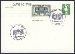 France Rep. Française 1991 Card / Karte / Carte - Services Ambulants / Bahnpost / Mail - Treinen