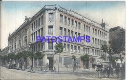107842 URUGUAY MONTEVIDEO TEATRO CASINO POSTAL POSTCARD - Uruguay