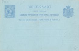 Nederland - 1898 - 5 Cent Cijfer, Briefkaart P36c - Tekening Jacob Maris - Ongebruikt - Postwaardestukken