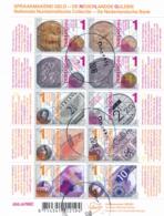 Nederland - 2018 - Velletje Spraakmakend Geld - De Nederlandse Gulden - Echt Gebruikt - Periode 2013-... (Willem-Alexander)