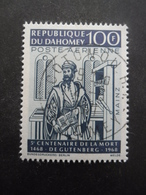DAHOMEY Poste Aérienne N°74 Oblitéré - Bénin – Dahomey (1960-...)