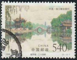 Chine 1998 Yv. N°3635 - Le Lac D'Ouest Pont 24 à Yangzhou - Oblitéré - 1949 - ... République Populaire