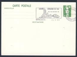 France Rep. Française 1991 Card Karte Carte - Exposition Du Rail, 4--5-6 Octobre 1991, Brioude / Ausstellung - Treinen