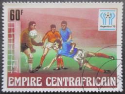 CENTRAFRIQUE N°316 Oblitéré - Centrafricaine (République)