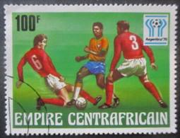 CENTRAFRIQUE N°317 Oblitéré - Centrafricaine (République)