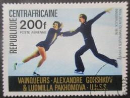 CENTRAFRIQUE Poste Aérienne N°151 Oblitéré - Centrafricaine (République)