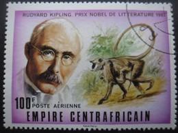 CENTRAFRIQUE Poste Aérienne N°156 Oblitéré - Centrafricaine (République)