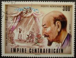 CENTRAFRIQUE Poste Aérienne N°158 Oblitéré - Centrafricaine (République)