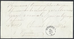 765d.Russian Turkish War. Mail 1879. Sapozhok Odessa. Railway Post. Rarity. Russian Empire. - Lettres & Documents