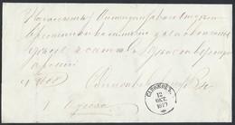 765d.Russian Turkish War. Mail 1879. Sapozhok Odessa. Railway Post. Rarity. Russian Empire. - 1857-1916 Keizerrijk