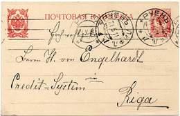 RUSSIA 1911 - ENTIRE POSTAL CARD Of 3 KOPECS From Ruen To Riga, (today Latvia) - 1857-1916 Empire